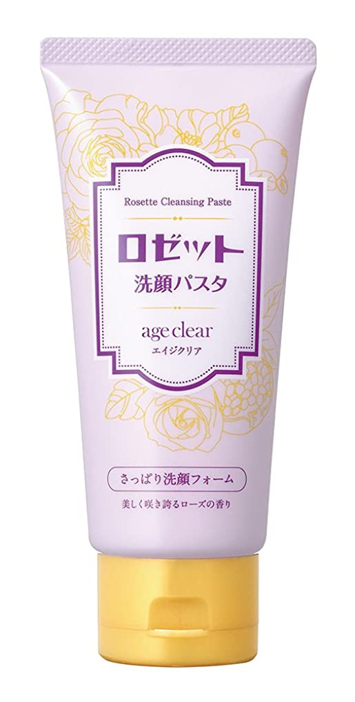 安らぎ予想外チャレンジロゼット洗顔パスタエイジクリアさっぱり洗顔フォーム