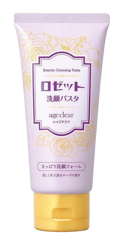 スマートピット文化ロゼット洗顔パスタエイジクリアさっぱり洗顔フォーム