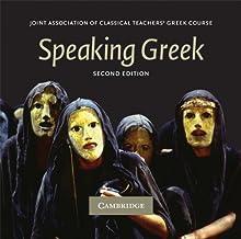 Speaking Greek 2 Audio CD set
