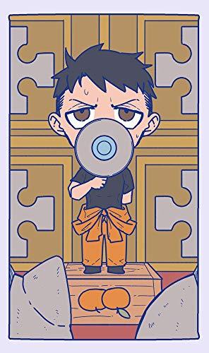 GUANGZHENG Feuerwaffen-Diamant-Malerei/Obi Akitaru Cartoons Muster/Anime Dekorative Malerei/Familie Schlafzimmer Handwerk/Eltern-Kind-Interactive Puzzle Toys/Geeignet for Erwachsene und Kind