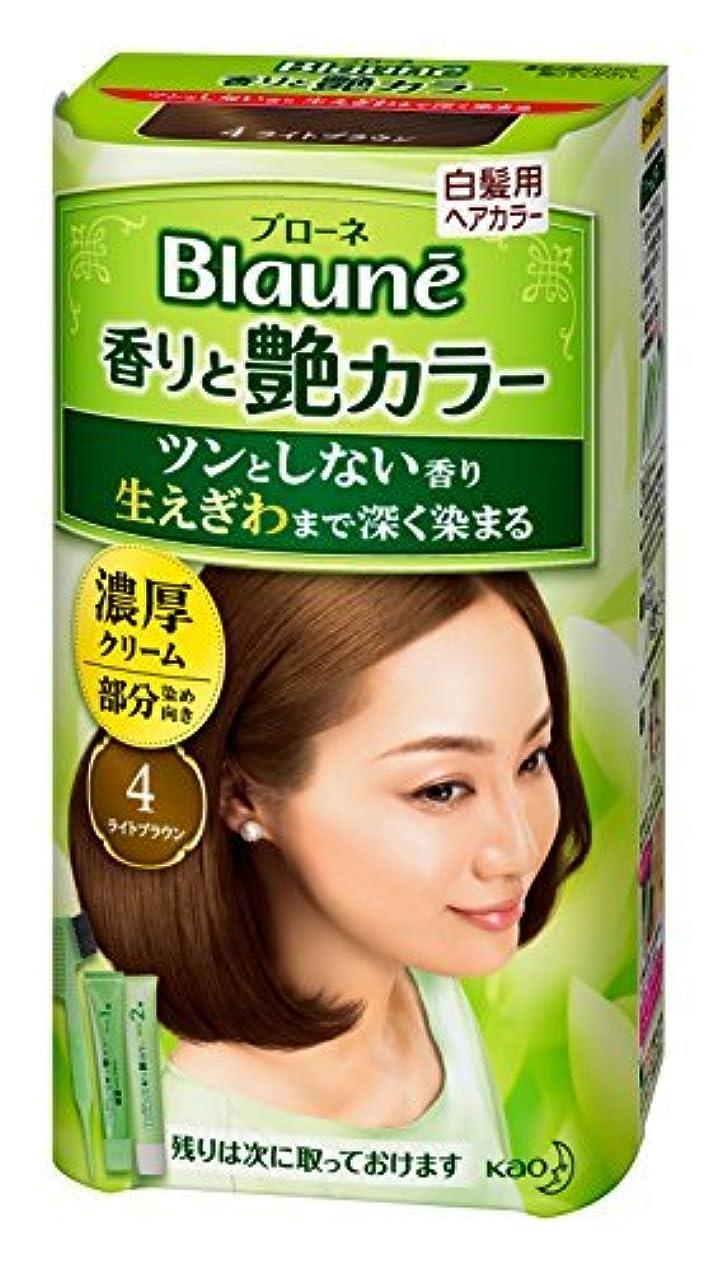 輪郭楽な何でもブローネ 香りと艶カラークリーム 4 80g Japan