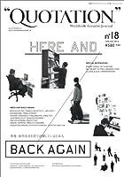"""QUOTATION"" Worldwide Creative Journal no.18 ([テキスト])"