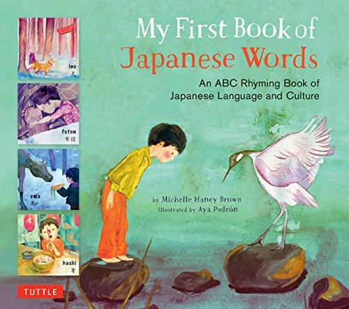 My First Book of Japanese Words:...