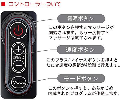 ALINCO(アルインコ)『ハンドマッサージャー5017(MCR5018R)』