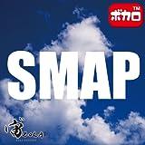 オレンジ feat.ZOLA (オリジナルアーティスト:SMAP) [カラオケ]