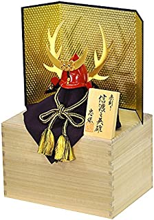 【五月人形】【コンパクトサイズ】兜飾り 真田幸村公兜 桐箱入り金屏風セット 人形の平安大新 hm12042