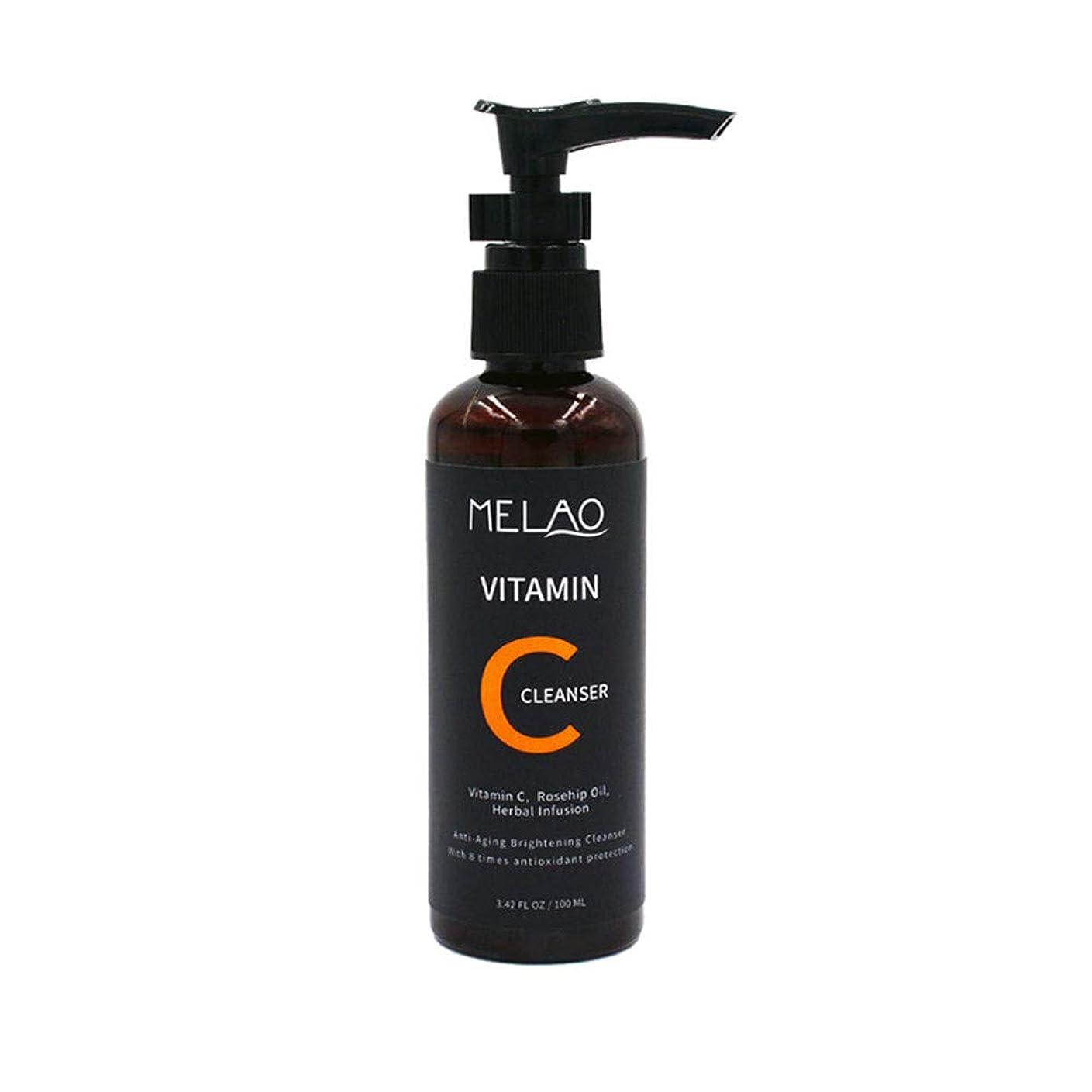 リハーサル私達パイプAkane MELAO VC 顔洗い 深層 清潔 押す 保湿 浄化 角質除去 クレンジング 綺麗に オイルコントロール 使いやすい 洗顔料 アロエクリーム 100ml MC180202