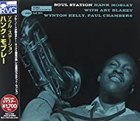 Soul Station by Hank Mobley (2007-12-15)