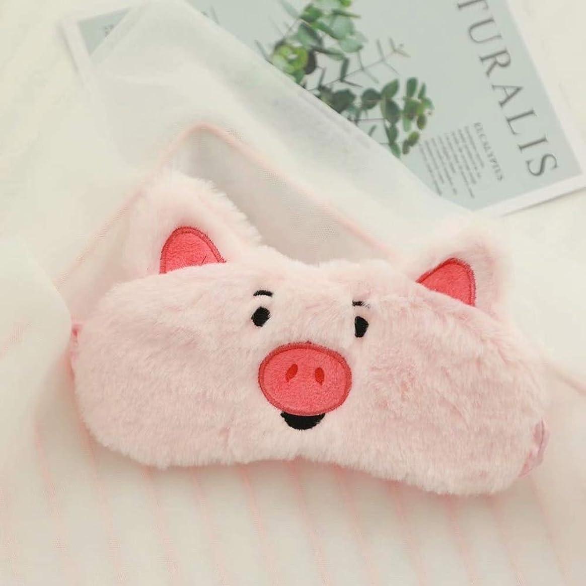 注目ケアツール漫画豚アイマスクスリーピングマスクぬいぐるみアイシェードカバー目隠しアイシェード旅行家のギフト