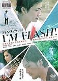 I'M FLASH! [DVD] image