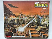 トミー 当時もの ゼロン ゴジラセット TOMY XERON 絶版・ ・