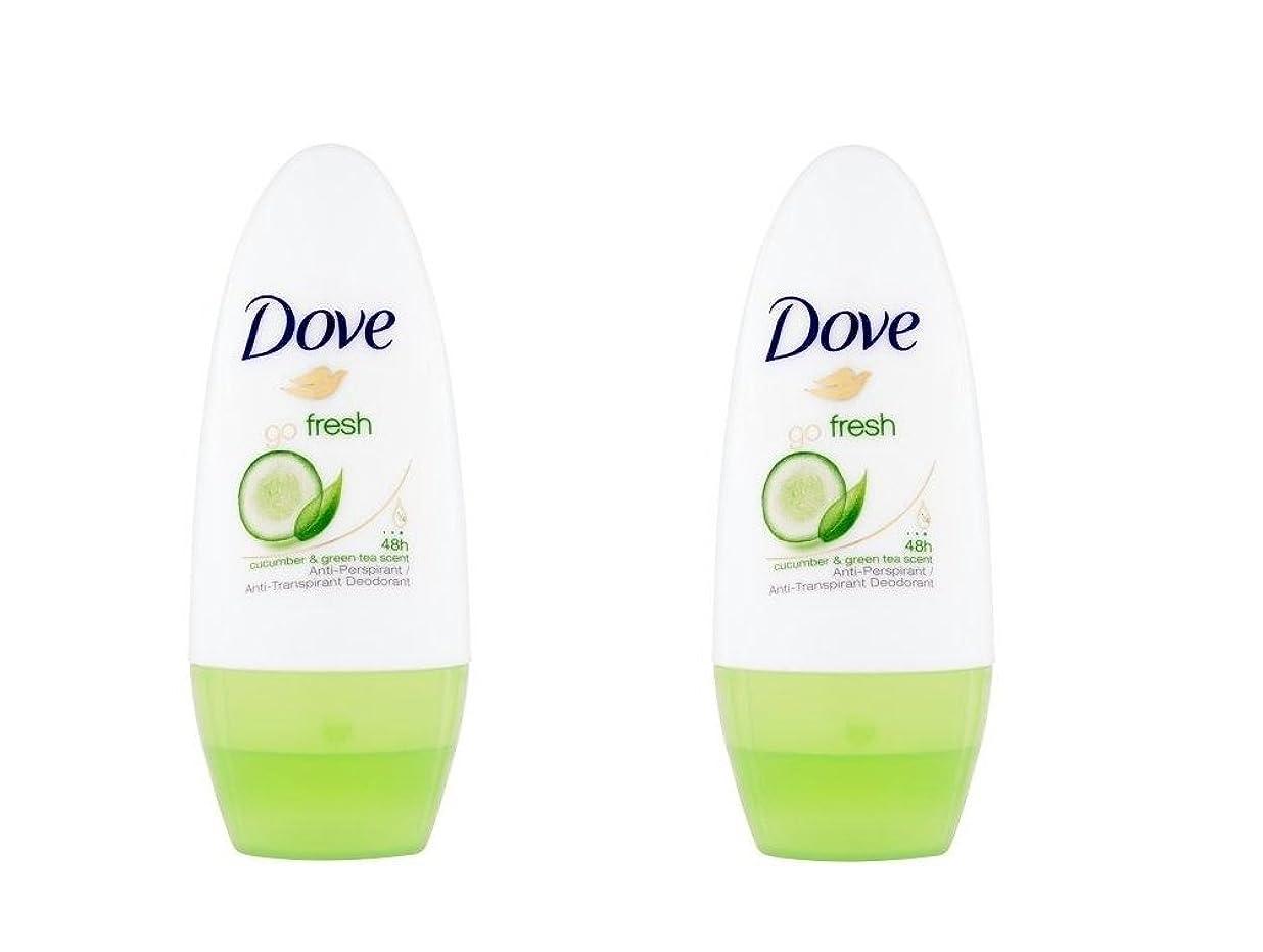患者政策家主新鮮なキュウリロールオン制汗デオドラント50ミリリットルを行く鳩 x2 - Dove Go Fresh Cucumber Roll-On Anti-Perspirant Deodorant 50ml (Pack of 2) [並行輸入品]