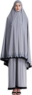 Muslim Women's Full Cover Two Pieces Long Hijab Thobe Abaya Set