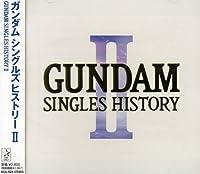 Gundam Singles History 2 by Gundam Singles History (1999-07-02)