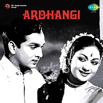Ardhangi (Original Motion Picture Soundtrack)
