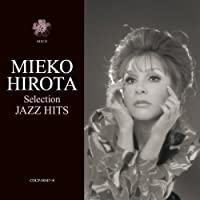 Jazz Best by Mieko Hirota (2013-12-18)