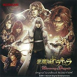Amazon Music Unlimited 悪魔城ドラキュラ サウンドチーム 悪魔城ドラキュラ Harmony Of Despair Original Soundtrack Selection