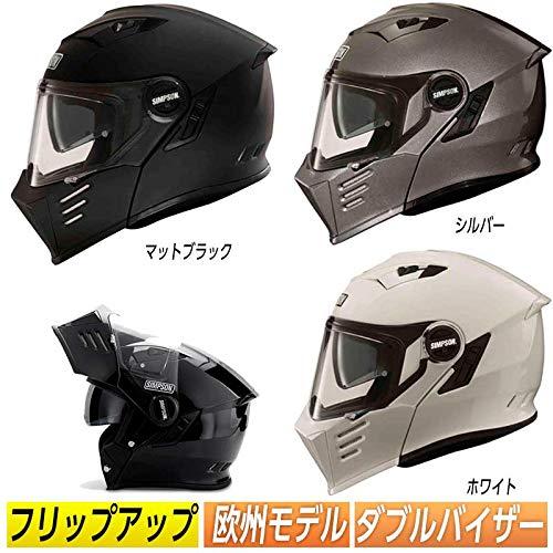 SIMPSON シンプソン Darksome Solid フルフェイスヘルメット モジュラー サンバイザー バイク(M(57~58cm) ホワイト)