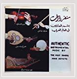 Takseem(Improvisation) Classical Arabic Music