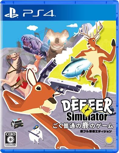 ごく普通の鹿のゲーム DEEEER Simulator 鹿フル装備エディション - PS4(【初回特典】全17曲のオリジナルサウンドトラック、のび鹿免許証 同梱)