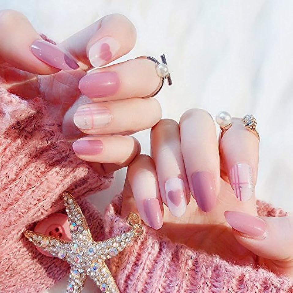 名前で偏心バタフライ可愛い優雅ネイル 桜色 ラブ シルバーライン 小さな丸い頭 ネイルチップ 24pcs 二次会 花嫁 手作りネイルチップ