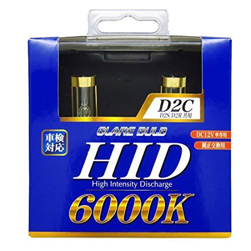 日用品 BE-320 HIDバーナー 6000K D2C(D2S/D2R共用) 車検対応 純正交換用