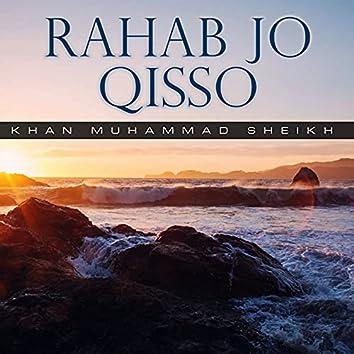 Rahab Jo Qisso