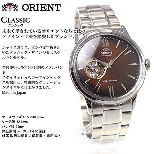 ORIENT(オリエント)『オリエントCLASSIC(RN-AG0016Y)』