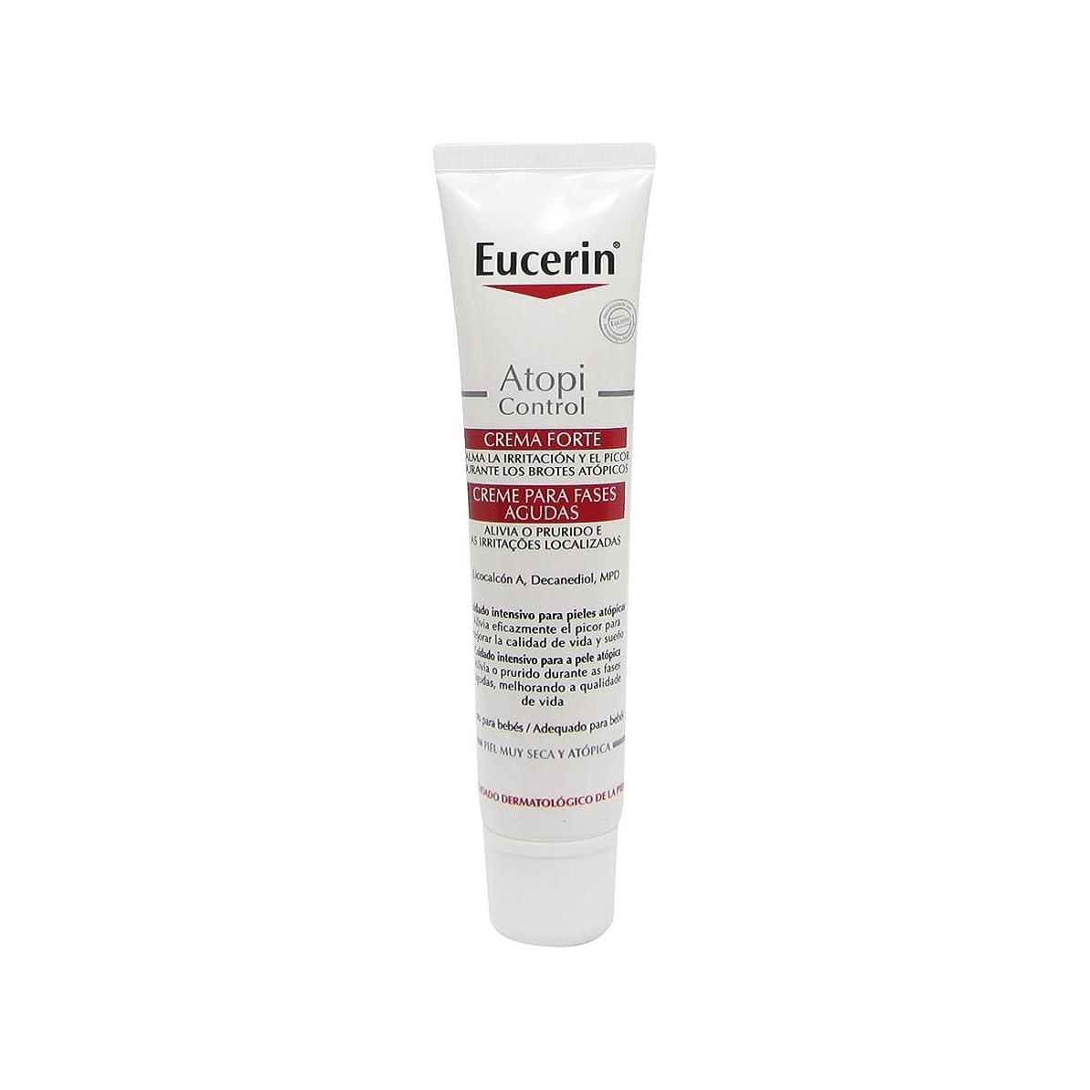 竜巻ヒューマニスティック発明するEucerin Atopicontrol Acute Care Cream 40ml [並行輸入品]
