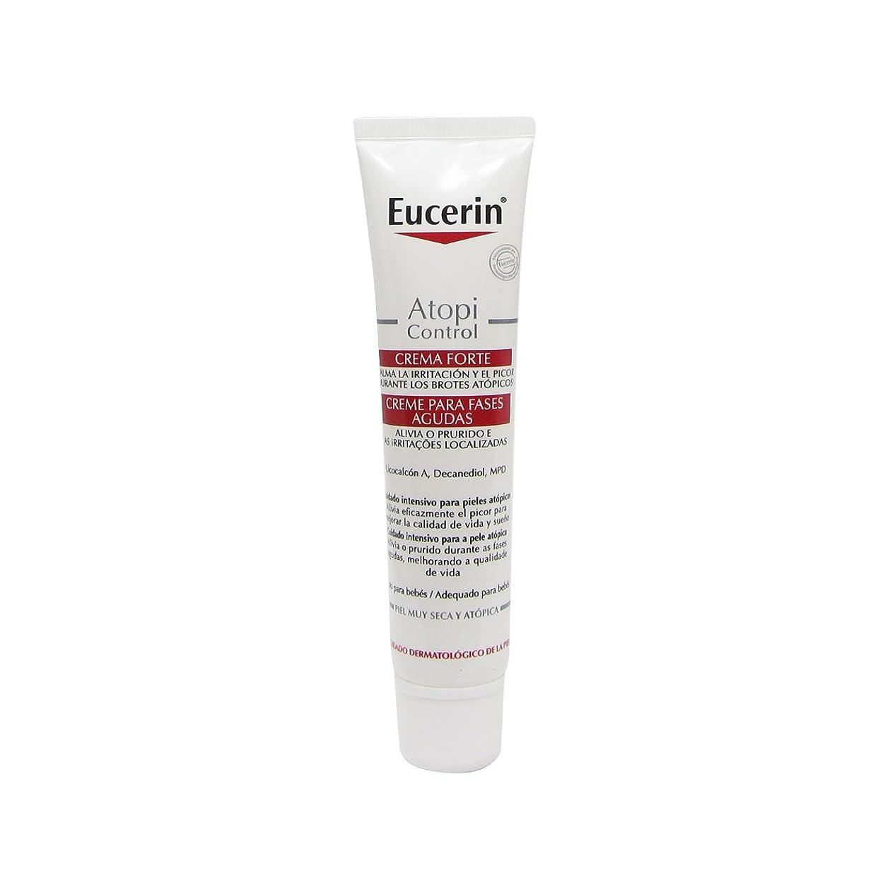 比類のないモチーフ幸運なことにEucerin Atopicontrol Acute Care Cream 40ml [並行輸入品]
