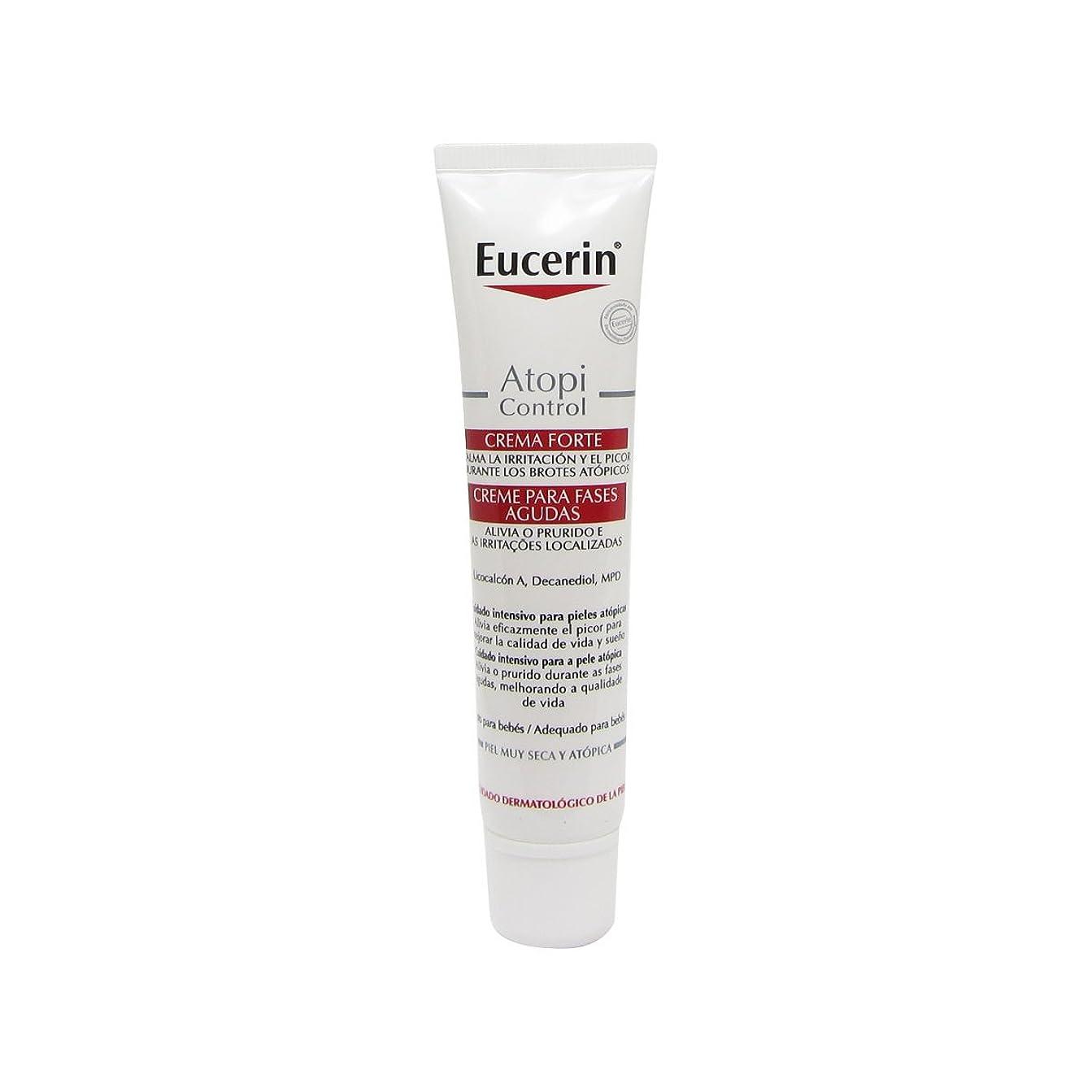 教育者考古学ジャーナリストEucerin Atopicontrol Acute Care Cream 40ml [並行輸入品]