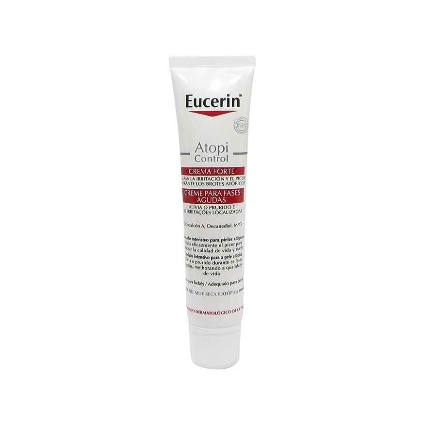 滅多歌詞変数Eucerin Atopicontrol Acute Care Cream 40ml [並行輸入品]