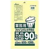 業務用ごみ袋 セイケツ ファインパックPRO 90L 0.045X900X1000 黄色半透明LDPE|1ケース300枚 10枚x30冊
