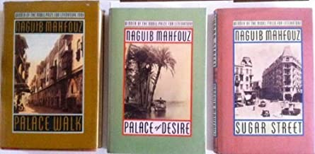 The Cairo Trilogy (Palace Walk, Palace of Desire, Sugar Street) First Editions