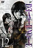 DEATH NOTE Vol.12[DVD]