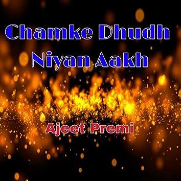 Chamke Dhudh Niyan Aakh
