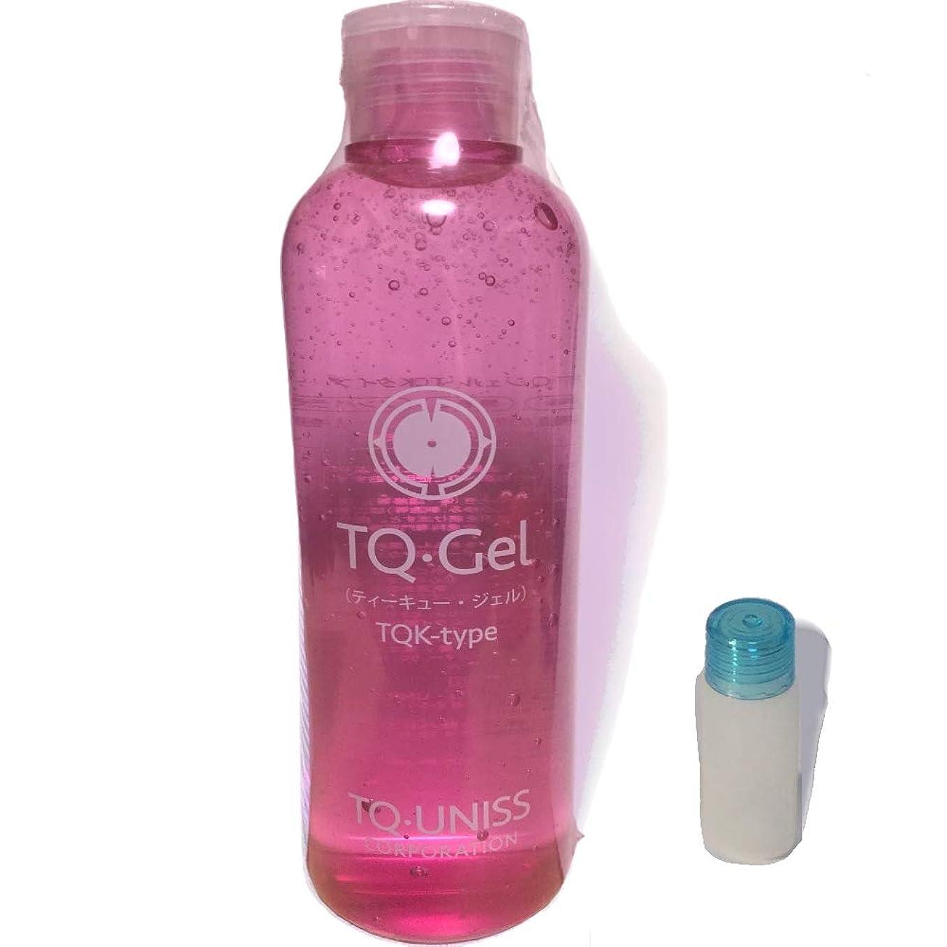 感染する毎回サイクルリーニューアル TQジェル ミニボトル5mlセット厳選された自然由来の保湿成分プラス20のエネルギー [300ml] ピンクボトル