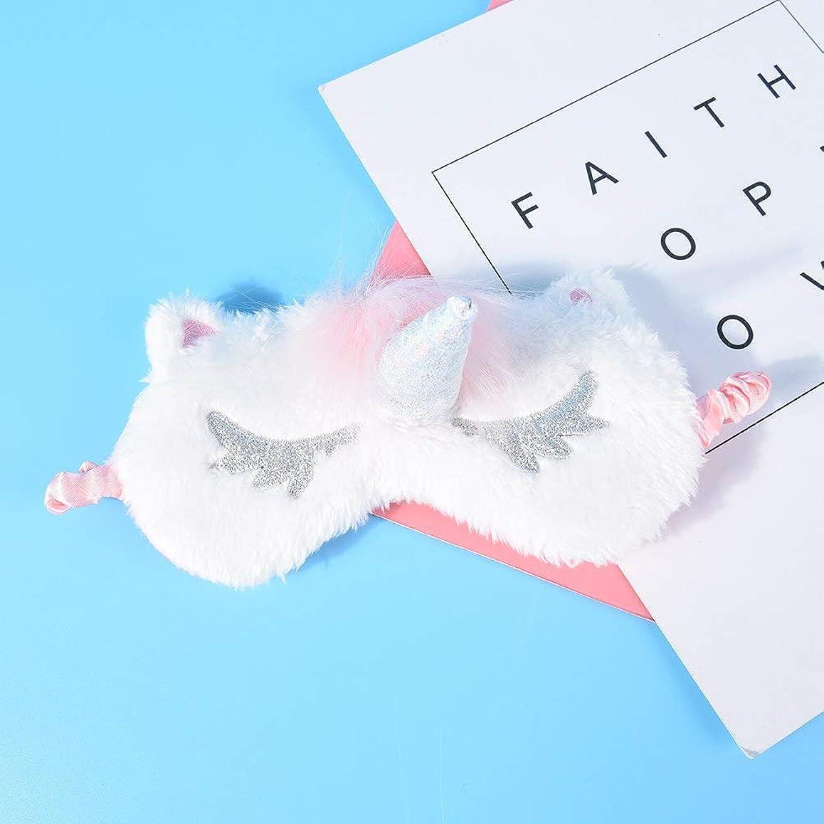 シェルアンプ名義でNOTE ソフトぬいぐるみファジィ動物ホワイト/ピンクユニコーン睡眠3dアイマスクケアツール車の飛行機旅行アイシェーディングブラインドギフト用女の子