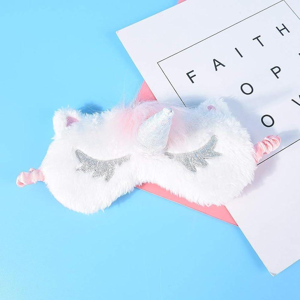 電圧ゲームすごいNOTE ソフトぬいぐるみファジィ動物ホワイト/ピンクユニコーン睡眠3dアイマスクケアツール車の飛行機旅行アイシェーディングブラインドギフト用女の子