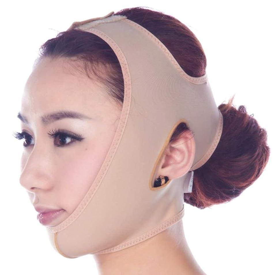 非効率的な罹患率引き出しフェイスリフトアップベルトマスク痩身包帯スキンケアシェイパーは、二重顎Thiningバンドを減らします,S