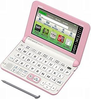 カシオ 電子辞書 エクスワード 高校生モデル XD-Y4800PK ピンク コンテンツ170