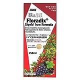 【日本オリジナル配合】Floradix 250ml / フローラディクス 鉄とハーブとビタミン 鉄分