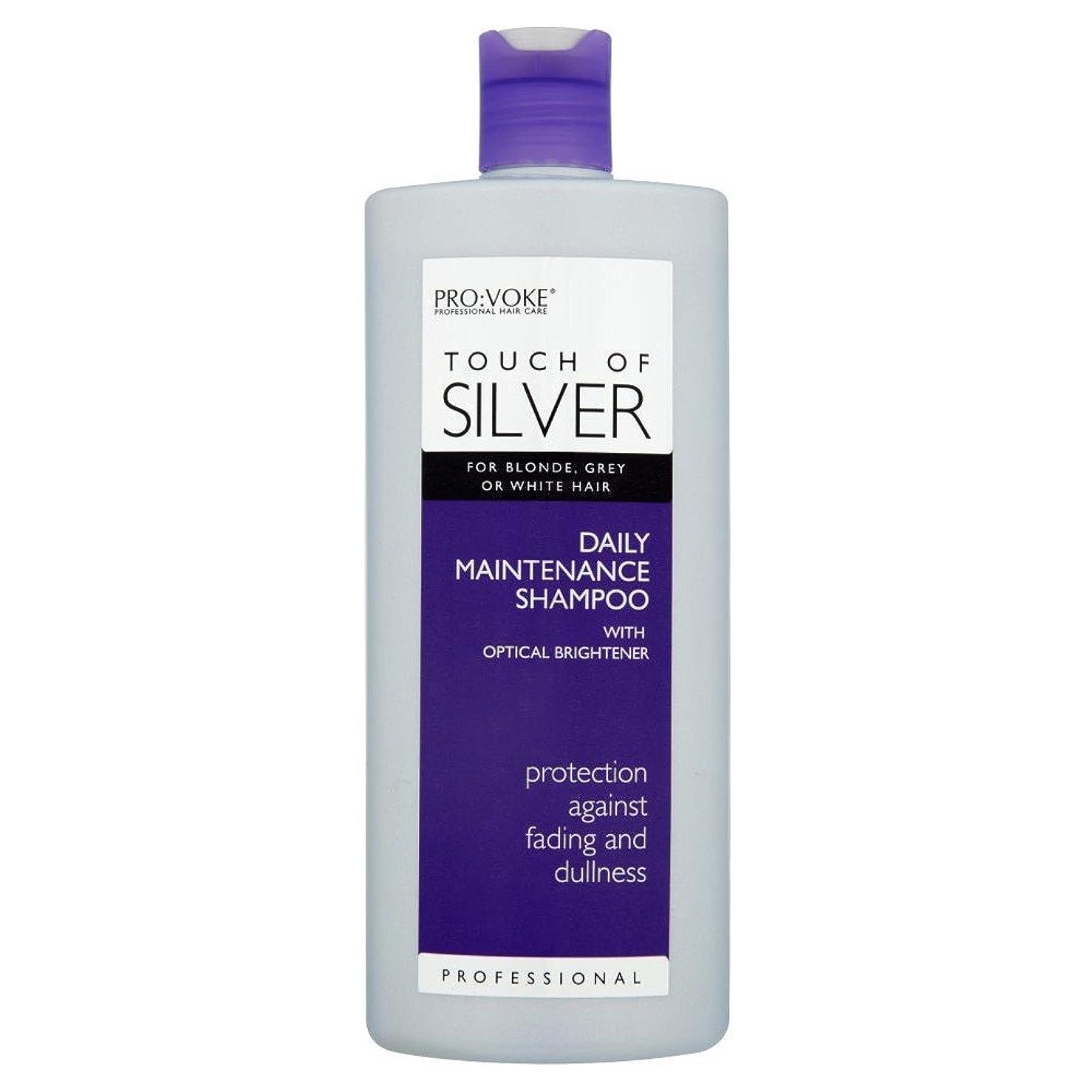 未知の大学生教養があるPro:voke Touch of Silver Daily Maintenance Shampoo (400ml) プロ:銀日常のメンテナンスシャンプーのvokeタッチ( 400ミリリットル) [並行輸入品]