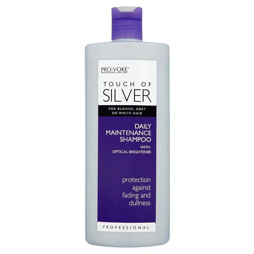 近所のブラシ疑わしいPro:voke Touch of Silver Daily Maintenance Shampoo (400ml) プロ:銀日常のメンテナンスシャンプーのvokeタッチ( 400ミリリットル) [並行輸入品]