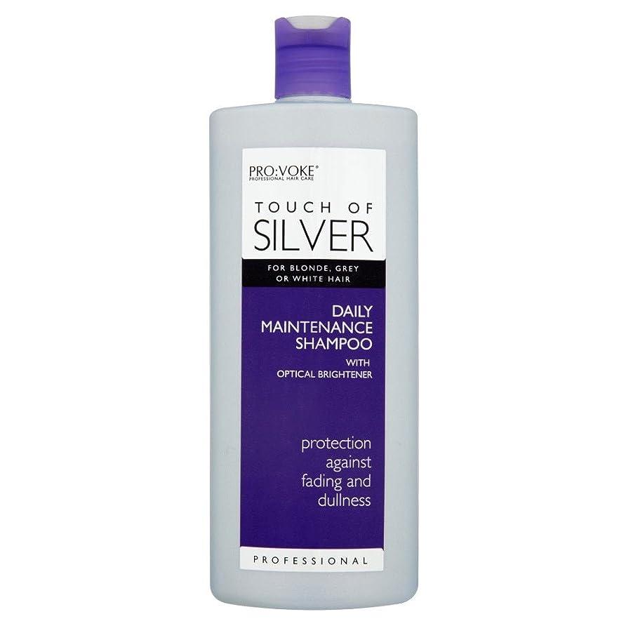 ブリード縫う音Pro:voke Touch of Silver Daily Maintenance Shampoo (400ml) プロ:銀日常のメンテナンスシャンプーのvokeタッチ( 400ミリリットル) [並行輸入品]