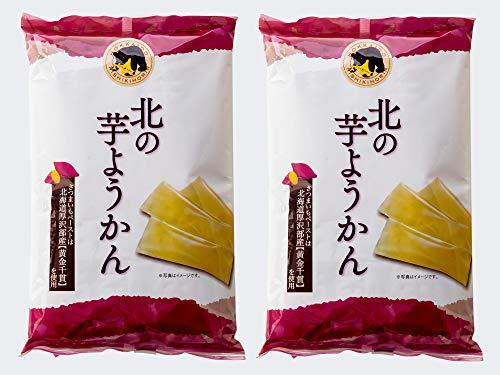 北の芋ようかん 14本入×2袋(北海道厚沢部産 黄金千貫使用)個包装で食べやすいスティックタイプのいも羊羹 おやつやお茶菓子に最適なイモヨウカン