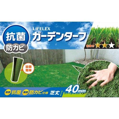コーナン『コーナン オリジナル 抗菌(表)・防カビ(裏) ガーデンターフ』