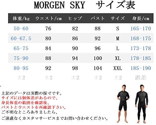 MORGENSKYウェットスーツメンズ3mm/2mmワンピースネオプレン素材胸部スキンサーフスーツダイビングサーフィン素潜りMY021(スプリングA、S)