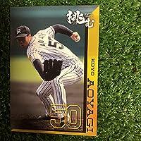 阪神タイガース 青柳 晁洋投手カード