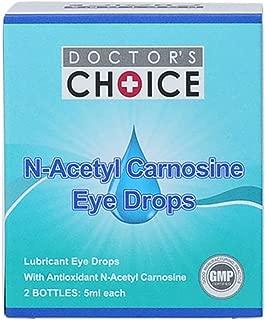 ドクターズチョイス カルノシン点眼液 (1箱)